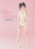 [Girls!] Vol.32 Not yet 大島優子 荒井 萌 桜庭ななみ 前田敦子 鈴木愛理 :Girls! vol.32_0009.jpg
