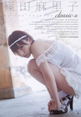 Weekly Young Jump 2011.05 篠田麻里子:02.jpg