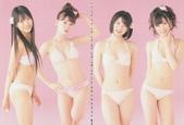 [Girls!] Vol.32 Not yet 大島優子 荒井 萌 桜庭ななみ 前田敦子 鈴木愛理 :Girls! vol.32_0015.jpg