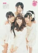 [Girls!] Vol.32 Not yet 大島優子 荒井 萌 桜庭ななみ 前田敦子 鈴木愛理 :Girls! vol.32_0016.jpg