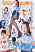 Weekly Young Jump 2011.05 篠田麻里子:14.jpg