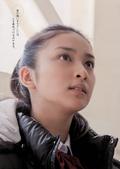 武井咲 竹富聖花 宮島咲良 夏菜 吉木りさ AKB48 少女Y:04.jpg