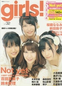 [Girls!] Vol.32 Not yet 大島優子 荒井 萌 桜庭ななみ 前田敦子 鈴木愛理 :Girls! vol.32_0001.jpg