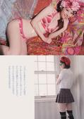 武井咲 竹富聖花 宮島咲良 夏菜 吉木りさ AKB48 少女Y:17.jpg