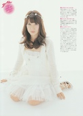 [Girls!] Vol.32 Not yet 大島優子 荒井 萌 桜庭ななみ 前田敦子 鈴木愛理 :Girls! vol.32_0006.jpg