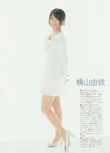 [Girls!] Vol.32 Not yet 大島優子 荒井 萌 桜庭ななみ 前田敦子 鈴木愛理 :Girls! vol.32_0007.jpg