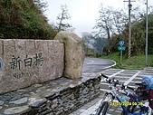 單車高山環島13天(980223-0307)--第十天:SDC11515.JPG