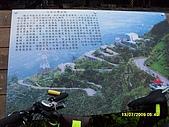 梅山36彎交力坪奮起湖環線單車行--980713:SDC11864.JPG