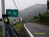 梅山36彎交力坪奮起湖環線單車行--980713:SDC11871.JPG