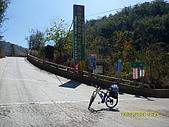 單車高山環島13天(980223-0307)--第一天:SDC10997.JPG
