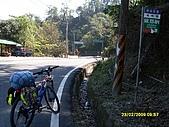 單車高山環島13天(980223-0307)--第一天:SDC10989.JPG