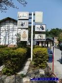 【旅遊】彰化台灣名俗村:normal_5f50888afbf10ac820863f1f6f144632.jpg
