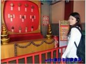 【旅遊】彰化台灣名俗村:normal_8bf6b53b9d636a40ba978e09be4bd39e.jpg