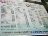 港澳義順牛奶公司:P1100867.JPG