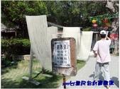 【旅遊】彰化台灣名俗村:normal_36dc31d31bd6a7756c6cdfd313503a81.jpg