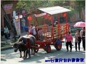 【旅遊】彰化台灣名俗村:normal_087bff29108b3964ecc29d0d77857781.jpg