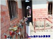 【旅遊】彰化台灣名俗村:normal_a96be9f4daffcb6eb40dbb9d260bad03.jpg