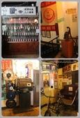 【餐廳】高雄新台灣の原味-鼓山店:1350218419-743327379.jpg