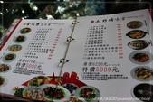 【餐廳】高雄新台灣の原味-鼓山店:1350218421-2044307293.jpg