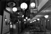 【餐廳】高雄新台灣の原味-鼓山店:1350218422-2992178729.jpg