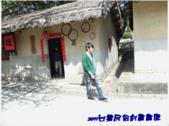 【旅遊】彰化台灣名俗村:f3521d8c34a57de6ea930a824660e224.gif