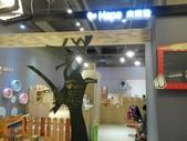 環球購物中心:13394212_904294033013830_2863702847221576212_n.jpg