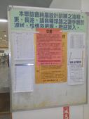 環球購物中心:IMG_20160603_200625.jpg