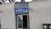 高雄左營世運主場館:20170715_142203.jpg