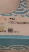大江購物中心:115.jpg