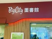 巨城購物中心:13239290_890276464415587_6649109307702952607_n.jpg