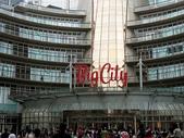 巨城購物中心:13239412_890273281082572_6156677722782736273_n.jpg