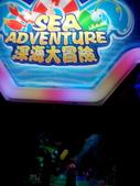 湯姆熊歡樂世界:011.jpg