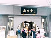 林口三井OUTLET:400.jpg