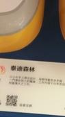 大江購物中心:090.jpg