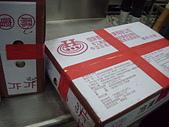 餐盒便當廠訪視:好口味食品廠   ---  文賢國中 1