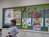營養教育校園訪視:新化國小營養教育