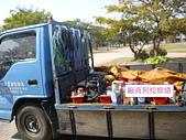 海東廚房衛生安全:102 130