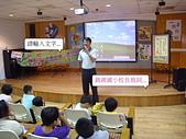 營養教育校園訪視:錦湖國小