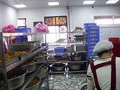 餐盒便當廠訪視:好口味食品廠   ---  文賢國中 3