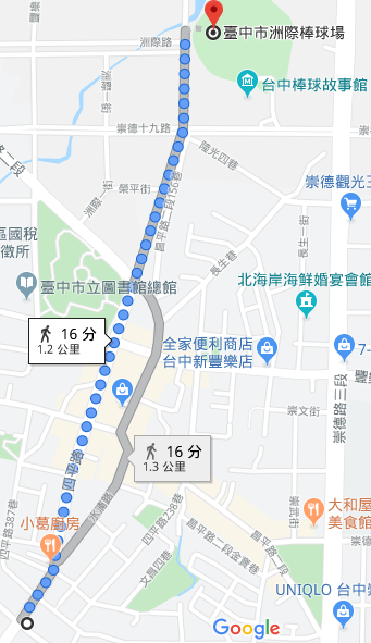 2019-10-20 (13).png - 洲際