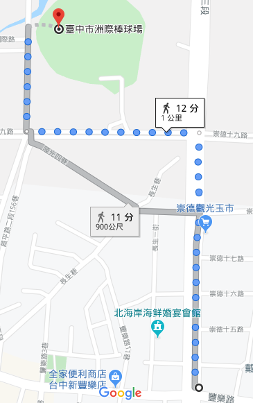 2019-10-20 (9).png - 洲際