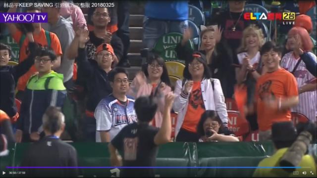 2018-03-26 (3).png - 20180325台南 統一vs富邦
