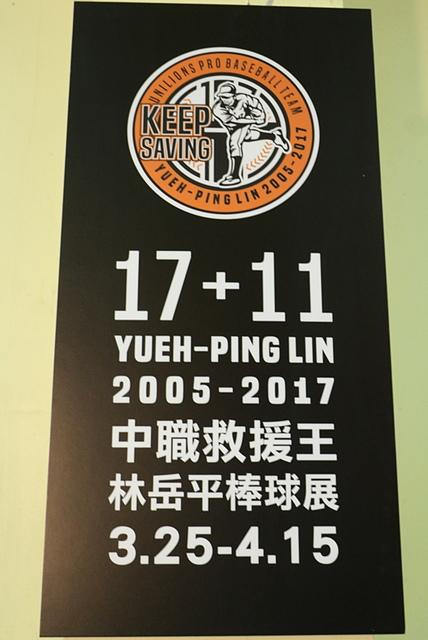 IMG_1413.JPG - 20180325台南 統一vs富邦
