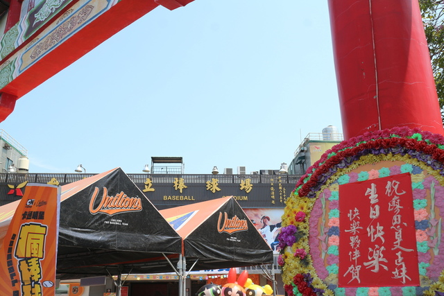 IMG_3693.JPG - 20180414台南球場烤肉