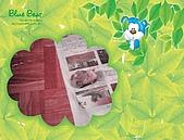 布丁1(2007~2009):布丁啃骨頭1