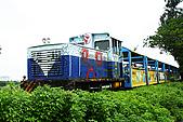 20081116溪湖糖廠2008台灣蔗糖鐵道文化節:IMG49720.JPG