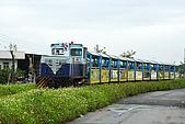 20081116溪湖糖廠2008台灣蔗糖鐵道文化節:IMG49721.JPG