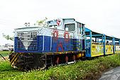 20081116溪湖糖廠2008台灣蔗糖鐵道文化節:IMG49727.JPG