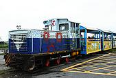 20081116溪湖糖廠2008台灣蔗糖鐵道文化節:IMG49734.JPG