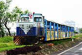 20081116溪湖糖廠2008台灣蔗糖鐵道文化節:IMG49745.JPG